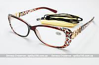 Очки для зрения с диоптриями (+) РМЦ 62-64. OPTICS 2180-14
