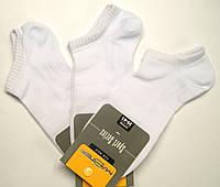 Короткие носки в сетку для мужчин белые