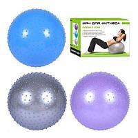 Мяч для фитнеса массажный 65 см (Фитбол)