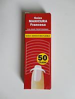 Полоски для маникюра Deliplus 50шт.