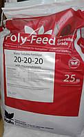 Удобрение полифид (POLy-Feed) 20.20.20 Haifa 25 кг. Израиль