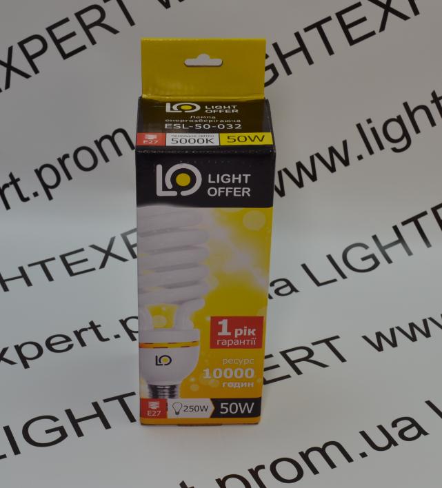 Энергосберегающая лампа LightOffer 50W E27 5000K