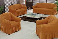 Набор чехлов для дивана и кресла Burumcuk темно-горчичный