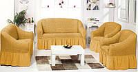 Набор чехлов для дивана и кресла Burumcuk светло-горчичный