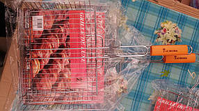 Решетка-гриль ZAUBERG (57x32x25.5x5.5 см) с ручкой