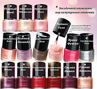 Лак для ногтей «100% цвета»