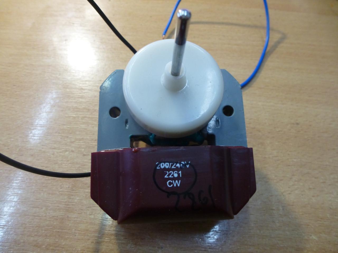 Вентилятор обдування SC СW 2261 коричне. Вал 40мм3,2мм