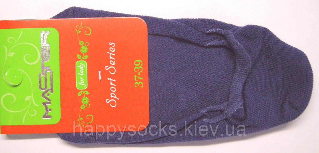 Хлопковые следки женские джинсового цвета