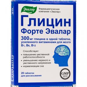 Глицин Форте (Эвалар) №20 - bongkiev в Киеве