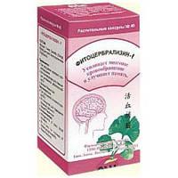 Фитоцеребрализин-F №40. Для мозгового кровообращения и памяти