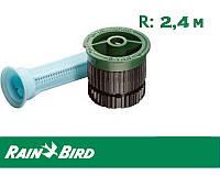 Форсунка Rain Bird 8-VAN