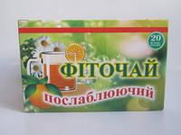 """Фиточай """"Слабительный"""" №20"""