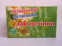 """Фиточай """"Целебный для печени"""" №20"""