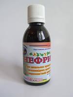 """""""Нефрина"""" 50 мл. При мочекаменной болезни, кистах почек, для выведения песка из почек"""