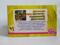 """Фиточай """"При вегето-сосудистой дистонии"""" №20"""