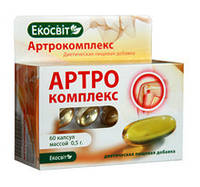 АРТРОкомплекс №80. Для снятия болезненности и уменьшения дискомфорта в суставах