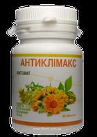 Фитовит Антиклимакс