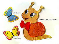 Детские Улитка(1шт) с бабочками для штор 2 шт