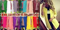 Женский пиджак летний, р-ры S    M    L   XL  XXL, фото 1