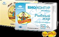 Рыбный жир с кальцием и витамином Д3 №50