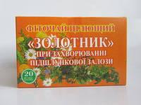"""Фиточай """"Золотник"""" для поджелудочной железы №20"""