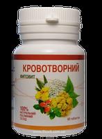 """""""Фитовит-Кроветворный"""" №60. При анемии"""