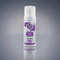 Очищающая пенка для умывания с крио-био-активными маслами укропа и мяты