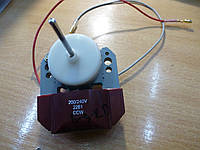 Вентилятор обдува SC + (Универсальный)No-Frost YZF 61-8-9 (CCW 2261)  8,5w (тонкий вал длина 30 мм ,диам 3,2мм