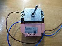 Вентилятор обдува SC + 3210ARCB  no frost Samsung FR-75   с фишкой (вал длина 45 мм,диам 3,1мм) розовый
