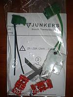 Датчик безопасности отработанных газов для котлов  ZWE24/28-3/4 MFK