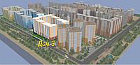 Дом № 3 (все секции) квартиры от застройщика в ЖМ Радужный-2