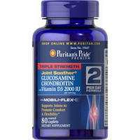 Puritan's Pride Triple Strength Glucosamine Chondroitin Vitamin D3 80 caps