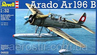 Гидросамолет Arado Ar 196 B  1\32 Revell 04922