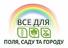 ТЕКС-МАСТЕР