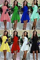 Летнее платье со шлейфом - 8 цветов