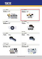 Ремкомплект рессоры Renault Kerax, Magnum, Manager, Maxter, Premium 5010060127S1