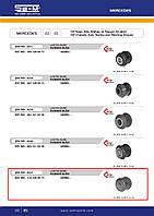 Втулка стабилизатора Mercedes-Benz Atego 712-1528 (BM970) 3183200073