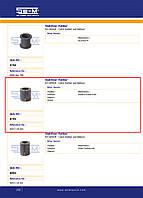 Втулка стабилизатора RVI Magnum, Premium 5010130022