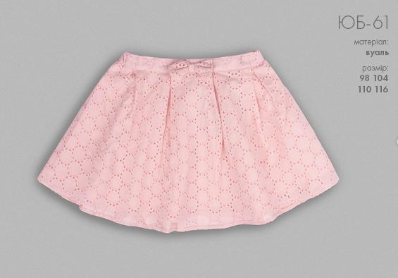 Юбка для девочки (шитье) р-ры 104,110,116
