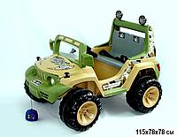 Электромобиль BT-BOC-0057 GREEN  джип, детская машина