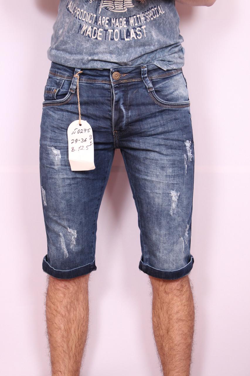 d9c7fbc811158 Мужские джинсовые шорты Mario CavaLLi (код 0275): продажа, цена в ...