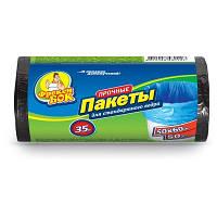 Мусорные пакеты Фрекен Бок 35л 50шт+2 черные