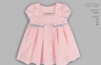 Красивое платье для девочки ( шитье) р-ры 68, 80