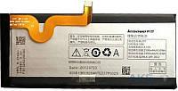 Аккумулятор Lenovo K900 IdeaPhone/BL207 (2500 mAh)