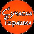 "Интернет магазин ""СУЧАСНА ІГРАШКА"""