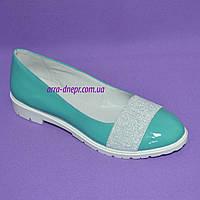 Женские кожаные бирюзовые туфли на утолщенной белой подошве, фото 1