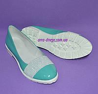 Женские кожаные бирюзовые туфли-мокасины на утолщенной белой подошве, фото 1