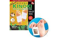 Очищающий Пластырь Kinoki Киноки