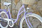 Велосипед VANESSA Vintage Violet 26 Польша, фото 3