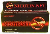Никотин. Нет №40т
